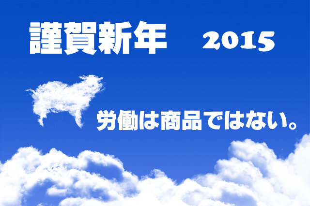 20150101photo